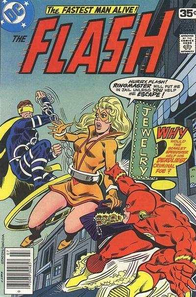 Flash (1959 series) #263, VF (Stock photo)