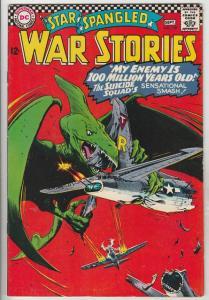 Star Spangled War Stories #128 (Sep-66) VF High-Grade Dinosaur