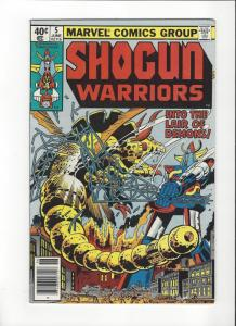 SHOGUN WARRIORS #5 MATTEL VF+