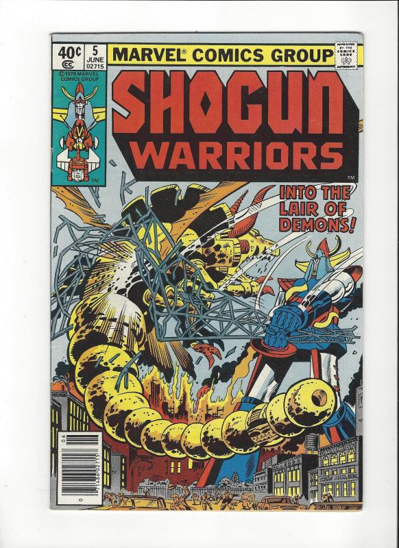 SHOGUN WARRIORS #5 MATTEL VF+