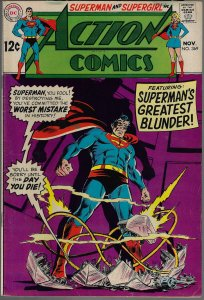 Action Comics #369 (DC, 1968) FN/VF to VF-