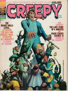 CREEPY MAGAZINE #63 (1974) KEN KELLY COVER FINE (6.0)