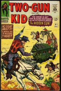 TWO-GUN KID #81-MARVEL WESTERN VG