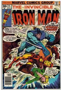 IRON MAN 91 FN+ Oct. 1976