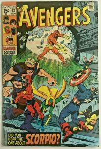 AVENGERS#72 FN 1970 MARVEL BRONZE AGE  COMICS