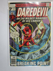 Daredevil #147 3.0 GD VG (1977 1st Series)