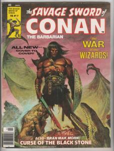 Savage Sword of Conan #17 (Feb-77) NM- High-Grade Conan the Barbarian