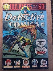 Detective Comics #441 (1974)