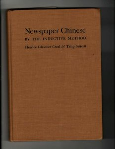 3 Books Newspaper Chinese Inductive National Gallery of Art British at War JK15
