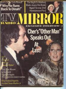 TV Radio Mirror-Sonny-Cher-Loretta Lynn-Mike Douglas-Sally Struthers-April-1974