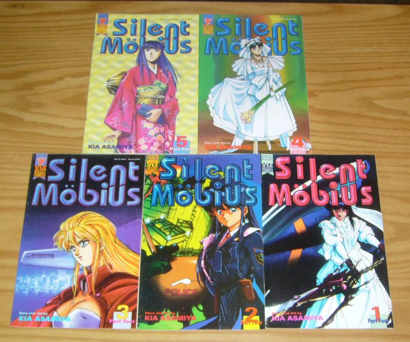 Silent Mobius part 4 #1-5 FN/VF/NM complete series - kia asamiya - viz select