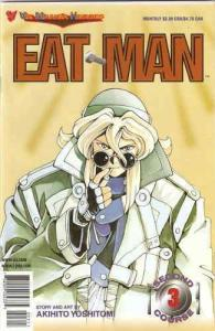 Eat-Man Second Course #3 VF/NM; Viz | save on shipping - details inside