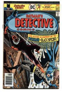 DETECTIVE COMICS #463-1st appearance BLACK SPIDER/CALCULATOR