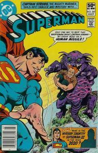 Superman (1st Series) #361 (Newsstand) VG; DC | low grade comic - save on shippi