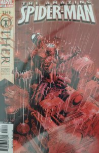 The Amazing Spider-Man #525 (2005)