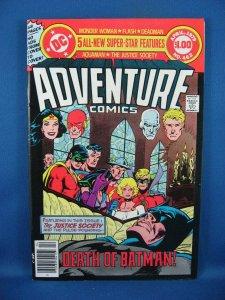 Adventure Comics #462 (Mar-Apr 1979, DC) VF+ Death Earth 2