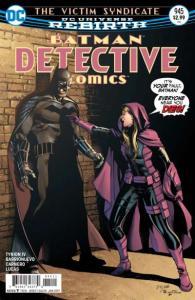 Detective Comics (2016 series) #945, NM (Stock photo)