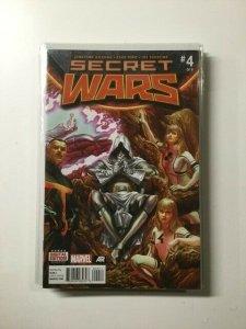 Secret Wars #4 (2015) HPA