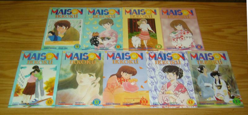 Maison Ikkoku part 5 #1-9 VF/NM complete series - viz select comics manga five