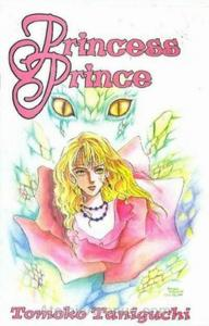 Princess Prince #8 VF/NM; CPM | save on shipping - details inside