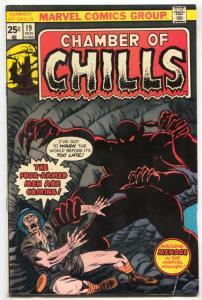 Chamber of Chills #19 1975- Marvel Horror comic book VG