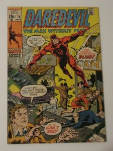 Daredevil #74 1971 Marvel Comics FN/VF