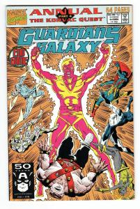 GUARDIANS OF THE GALAXY ANNUAL #1-1991-origin issue-marvel nm high grade