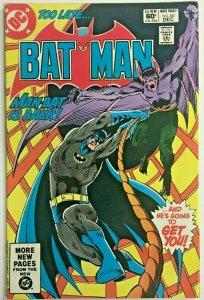 BATMAN#342 VF 1981 DC BRONZE AGE COMICS