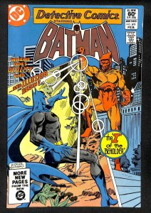 Detective Comics #511 (1982)