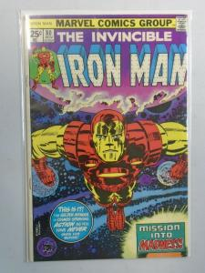 Iron Man #80 (1975 1st Series) 4.0/VG