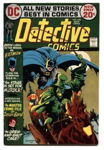 DETECTIVE COMICS #425 comic book 1972 BATMAN DC