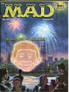 MAD MAGAZINE #34-JACK DAVIS-ALFRED E. NEUMAN FN/VF