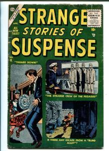 STRANGE STORIES OF SUSPENSE #8 1955-ATLAS-AL WILLIAMSON-BOB POWELL-MORROW-vg