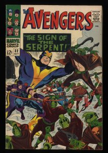Avengers #32 VF- 7.5 1st Bill Foster becomes Black Goliath!