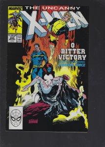 The Uncanny X-Men #255 (1989)
