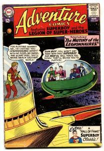 ADVENTURE COMICS #318 comic book-SUPERBOY-SPACESHIP COVER-LEGION