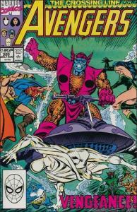 Marvel THE AVENGERS (1963 Series) #320 FN+