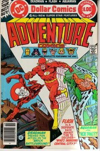 Adventure Comics(vol. 1) # 465  Superman,Batman, Power Girl,The Justice Society