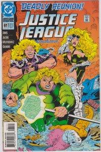 Justice League International #61 (1994)