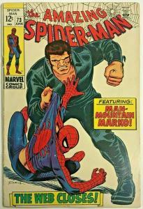 AMAZING SPIDER-MAN#73 VG 1969  MARVEL SILVER AGE COMICS
