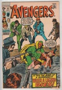 Avengers, The #81 (Oct-70) VF/NM High-Grade Avengers
