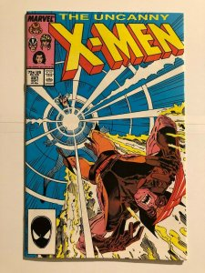 Uncanny X-Men 221 - 1st App. of Mr. Sinister