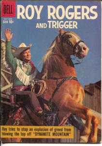 Roy Rogers #131 1959-Dell-photo cover-western stories-G
