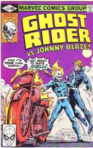 Ghost Rider, The #43 (Apr-80) VF/NM- High-Grade Ghost Rider