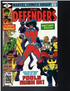 Defenders #74 (Marvel, 1979)