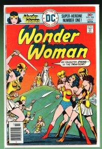 Wonder Woman #224 (1976)