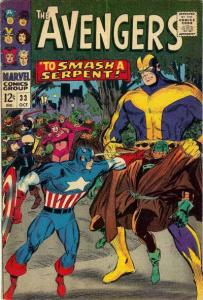 Avengers (1963 series) #33, VG- (Stock photo)