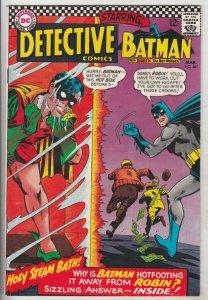 Detective Comics #361 (Mar-67) NM/NM- High-Grade Batman, Robin