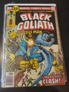 Black Goliath #4 (1976)