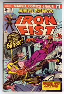 Marvel Premier #20 (Oct-74) VF+ High-Grade Iron Fist